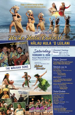 Leilani Low Hula poster.email