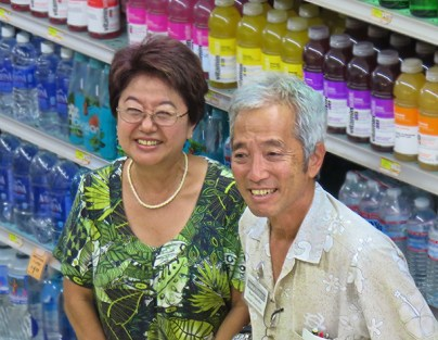 Wendy Kawaguchi and Rod Sueoka at Sueoka Store. Photo by Pamela Varma