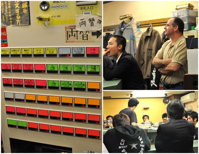 Ramen Jiro ticket machine