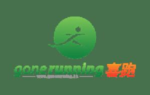 gone-running-logo