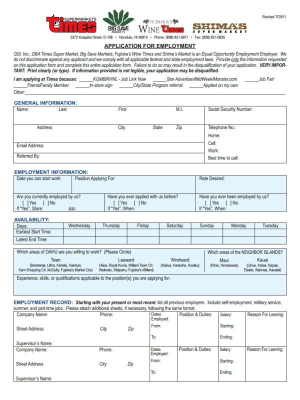 Family Dollar Online Application Form