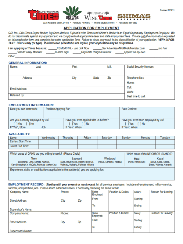 Times Supermarket Job Application Form