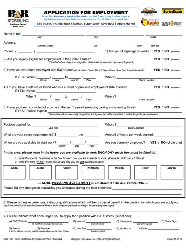Super Saver Job Application Form