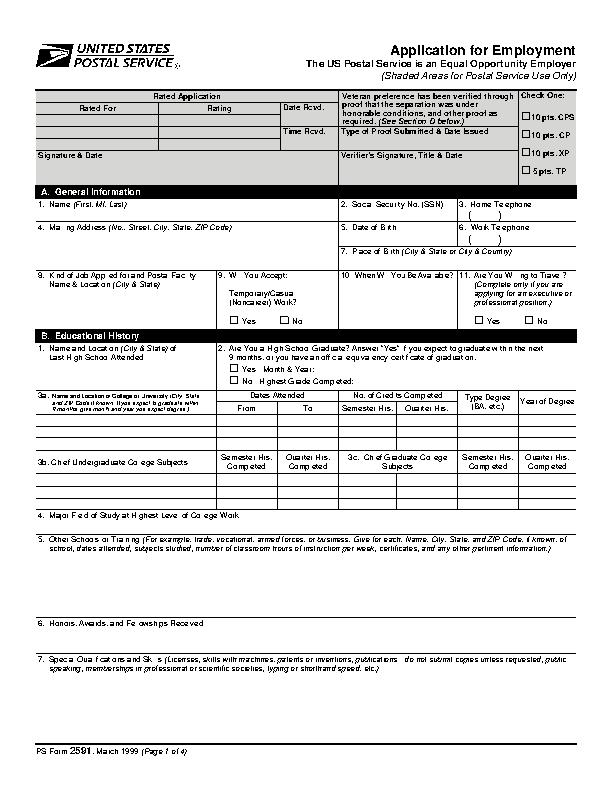 USPS Postal Job Application Form
