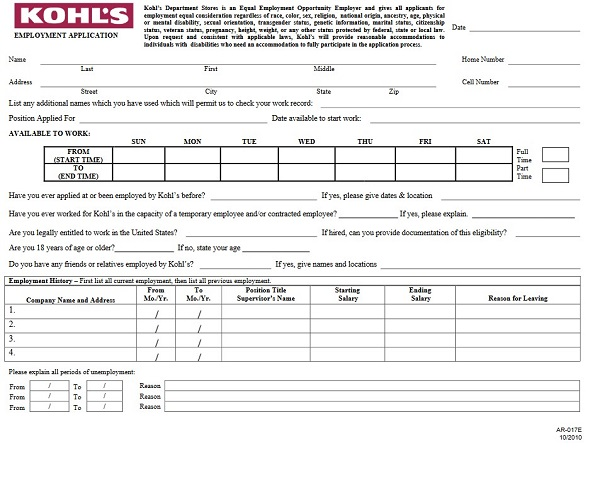 Kohls Job Application Form