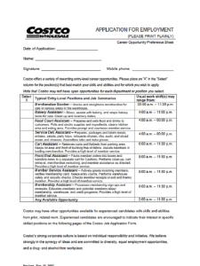 costco job application form