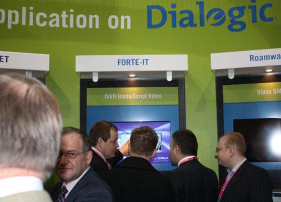 Cистема IVVR вызвала неподдельный интерес участников и посетителей выставки GSMA Mobile World Congress