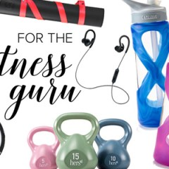 For the Fitness Guru | Gift Guides 2016 | For the Glitz