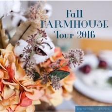 Farmhouse Tour: Fall 2016 🍂🍁