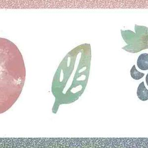 Apples Grapes Vintage Wallpaper Border Kitchen Pink JM4032 FREE Ship