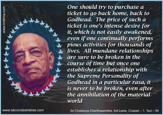 Quotes-by-Srila-Prabhupada-on-Establishing-Relationship-With-Lord-Krishna