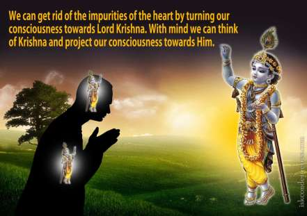 Quotes-by-Bhakti-Charu-Swami-on-Getting-Rid-of-the-Impurities-of-the-Heart
