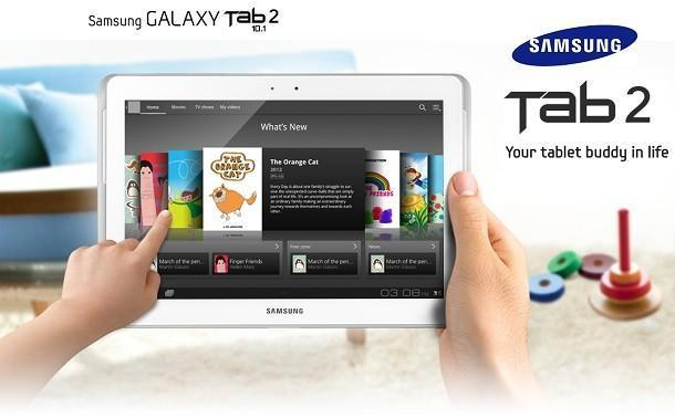 Samsung Galaxy Tab 2 - Header