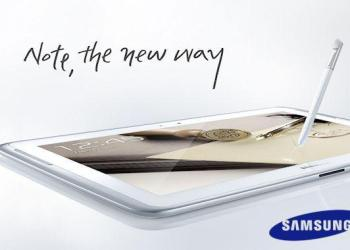 Samsung Galaxy Note 10.1 - Header