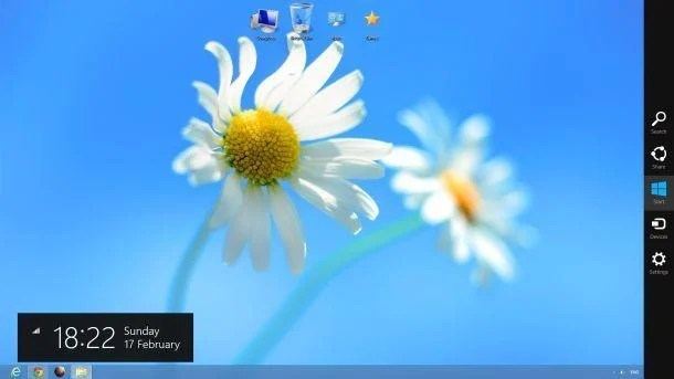 Windows 8 - Charm Bar
