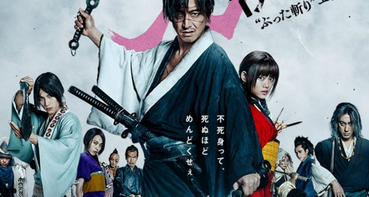 Live-Action Blade Of The Immortal Trailer