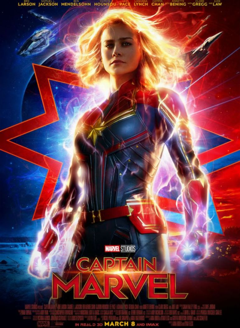 Win A Marvel Super Rugby Jersey With Captain Marvel