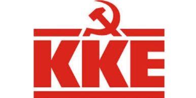 Τ.Ο. Λευκάδας του ΚΚΕ: Μήνυμα για την εξέγερση του Πολυτεχνείου