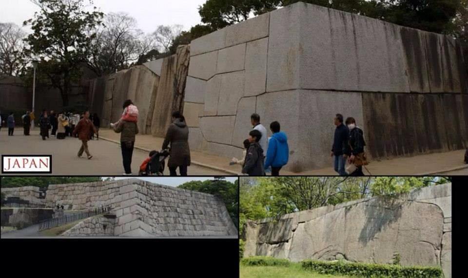 Mura poligonali in Giappone