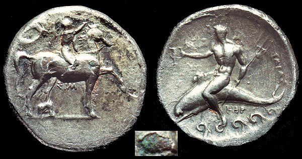 Poseidon Trident And Horse