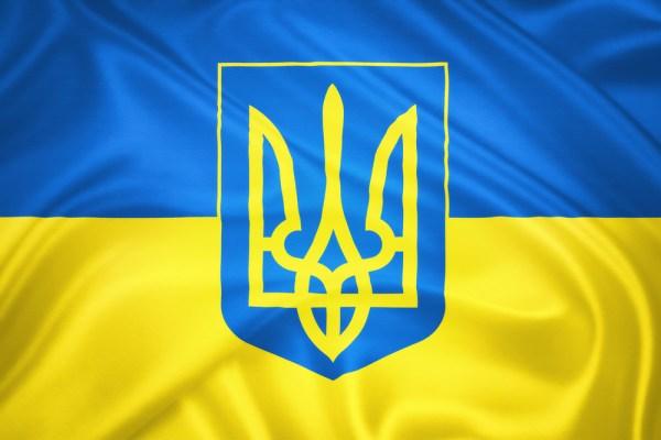 Британия внесла герб Украины в список экстремистской