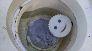 smile cattura insetti e polvere appena inserito
