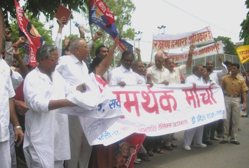 Protest at AIIMS