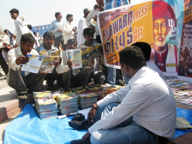 FP Stall in Bahujan rally