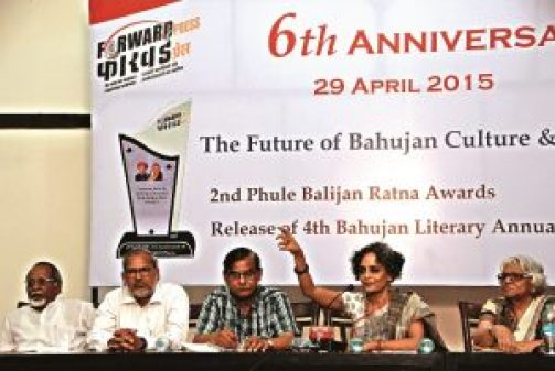 Arundhati Roy makes point at FP 6th anniversary; L-R Adv Arvind Jain, MP Ali Anwar, Prof SS Bechain, Roy, Ramnika Gupta_29 April 2015