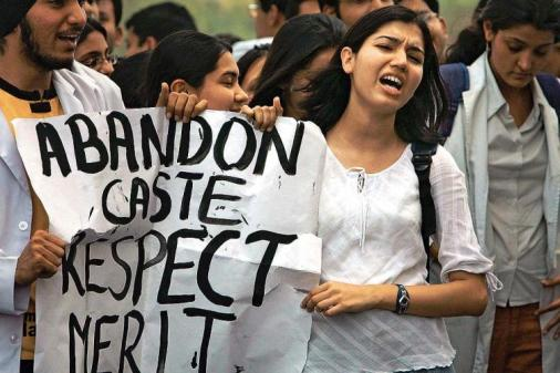 Medical students protest against reservations in 2006