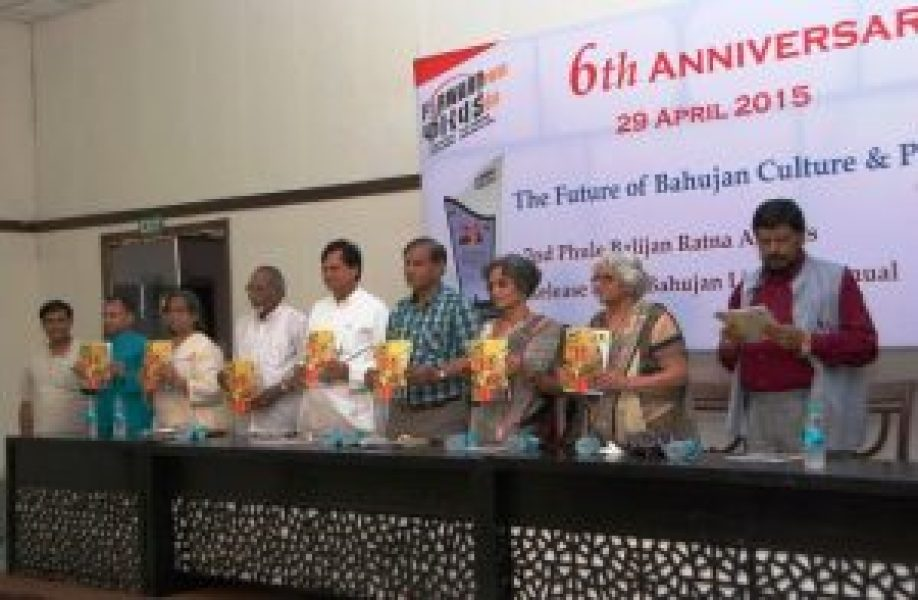 Arundhati Roy releases FP 4th Bahujan Literary Annual_29 April 2015