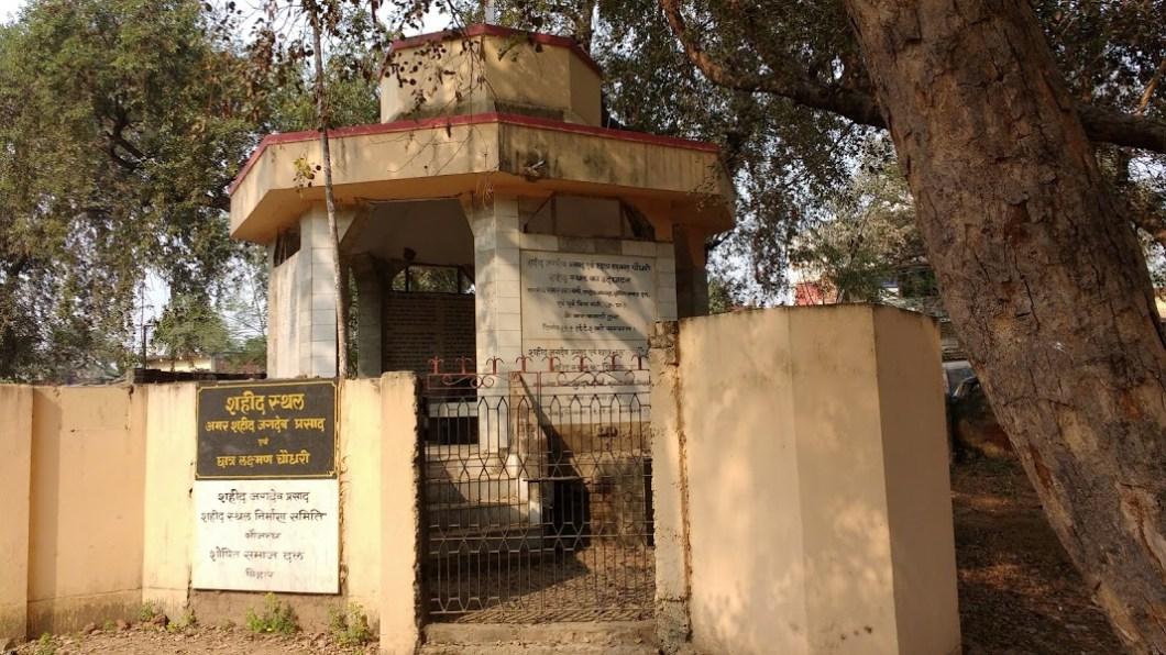 jagdev-prasad-kurtha