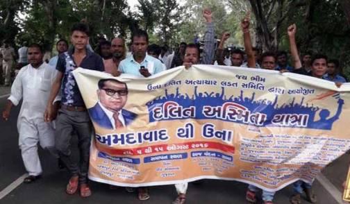 dalit-asmita-yatra-gujarat-2016