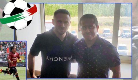 Come annunciato sulla propria pagina ufficiale Facebook lo Sporting Barra ha ingaggiato l'ex fantasista rossonero, Roberto Merino, come nuovo direttore del settore giovanile della compagine campana.