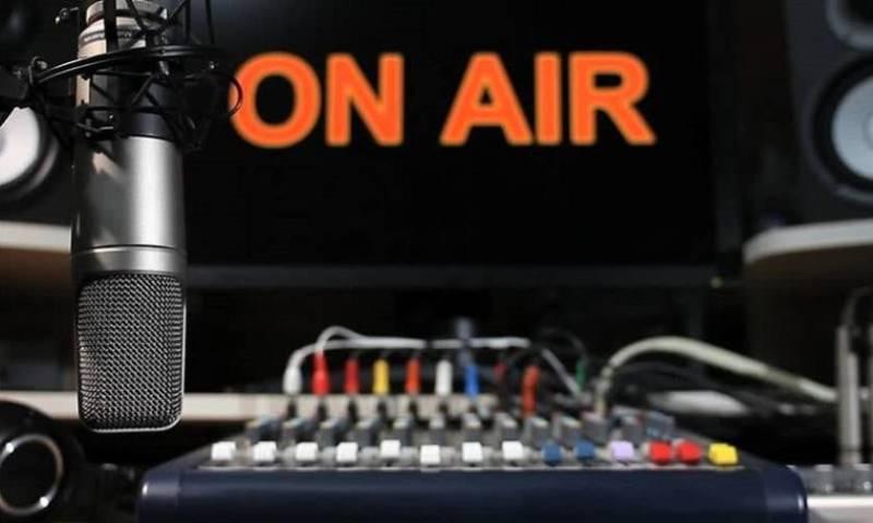 Αποτέλεσμα εικόνας για ραδιοφωνικος σταθμος