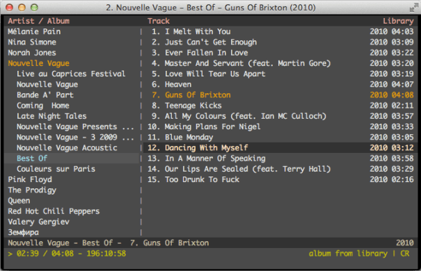 Cmus - Console Music Player