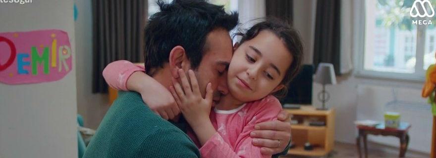 Teleserie turca y tu quien eres