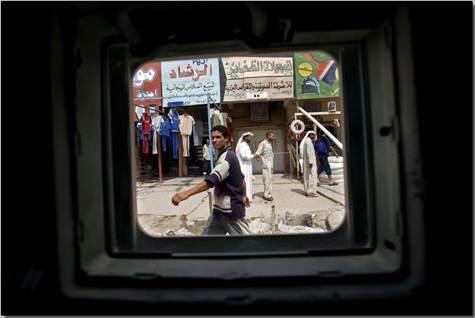Iraq Perspective I, Benjamin Lowy