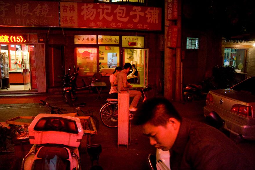 Beijing, street at night.