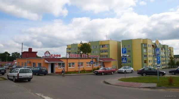 Березино | Фотоэнциклопедия Беларуси