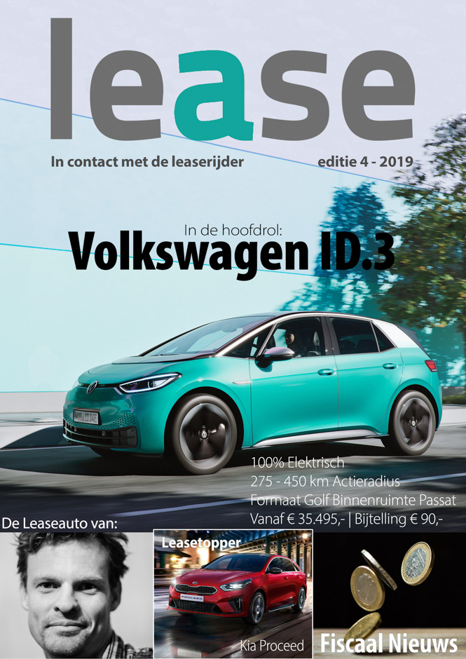 LeaseAholic Magazine