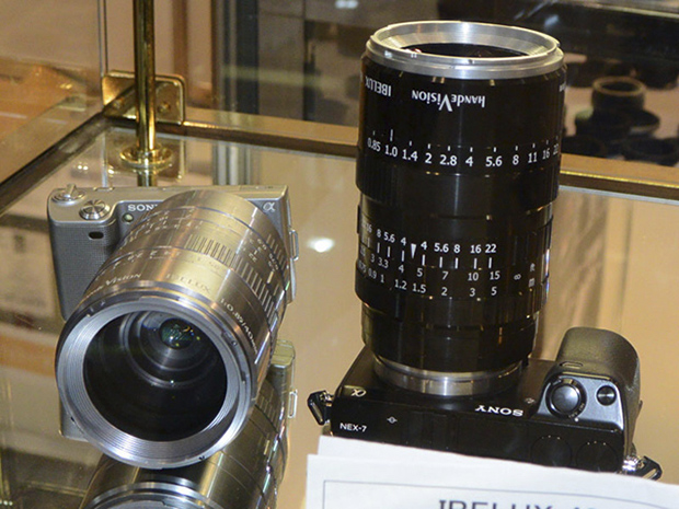 Ibelux-40mm-f0.85-lens-for-mirrorless-cameras