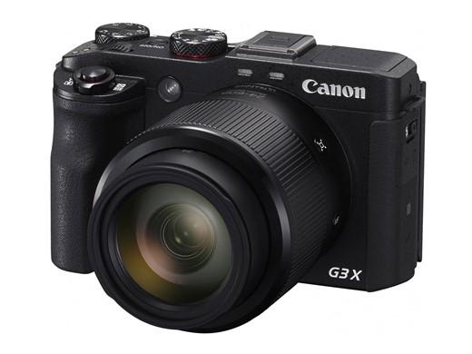 Vem aí a Canon G3x com sensor de 1 polegada e 25x de zoom - Fotografia DG