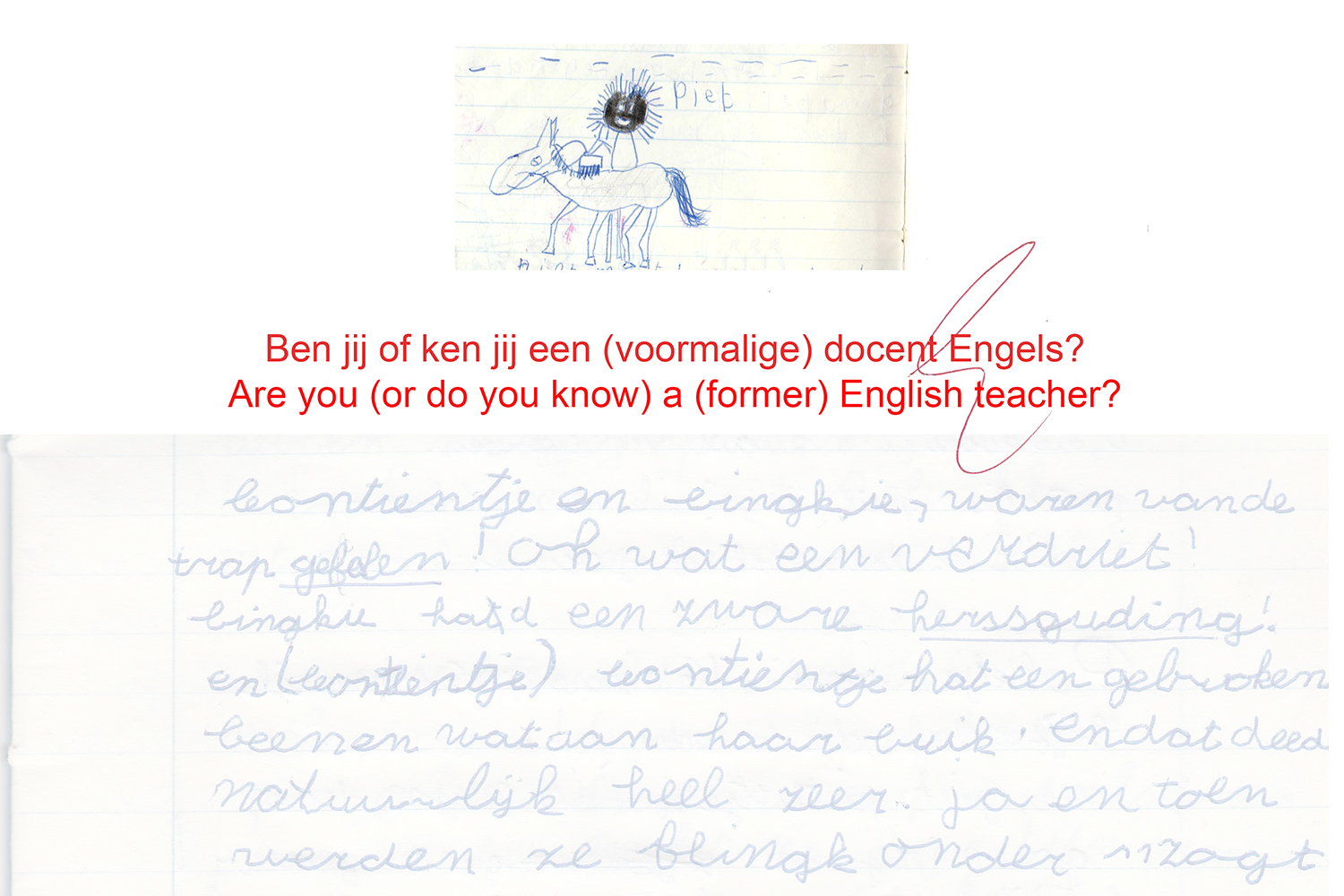 Are you (or do you know) a (former) English teacher?