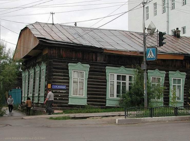 Siberia Artica