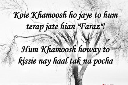Sad Love Quotes In Hindi And English Nemetas Aufgegabelt Info