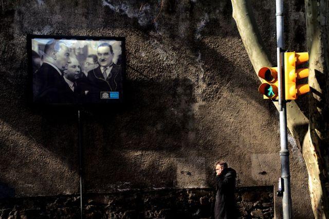 İFSAK 4. Ulusal ''İstanbul'' Temalı Fotoğraf Yarışması
