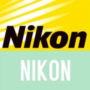 Cámaras Fotográficas Nikon