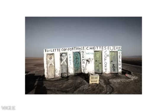 ToiLETTE ConFORTAbLE - Tunisia - ©andreascire