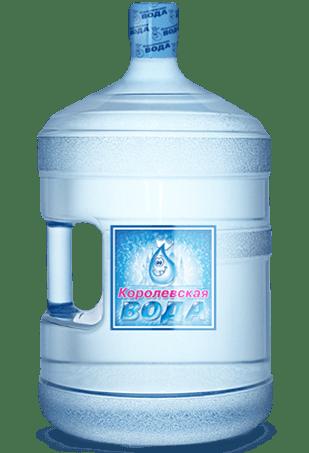 королевская вода, питьевая вода, вода для дома и офиса, вода для кулера